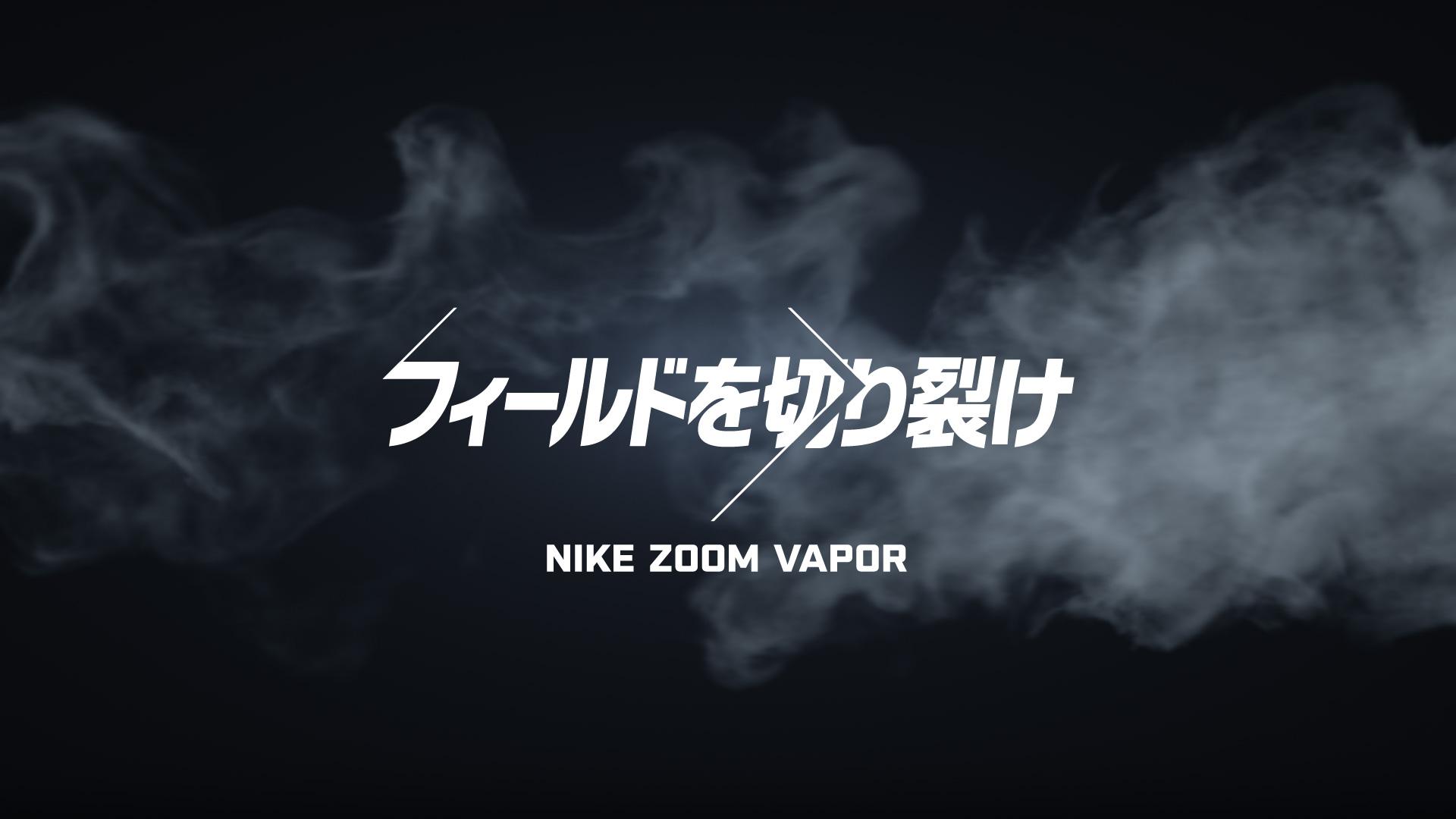 vapor_007
